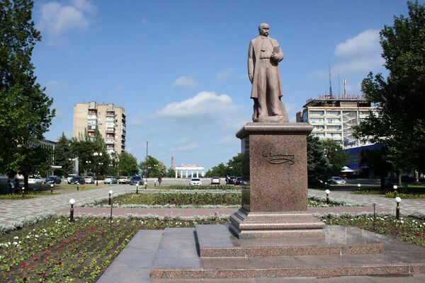 Город Мелитополь. Архивное фото - Sputnik Таджикистан