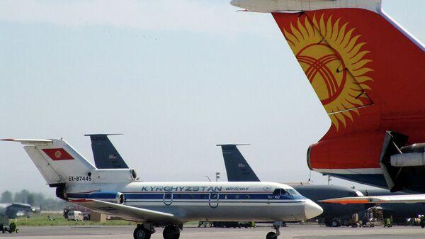 Международный аэропорт Манас  КР. Архивное фото - Sputnik Таджикистан