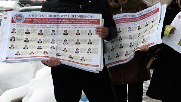 Плакатҳои тарғиботии ҲХДТ. Акс аз бойгонӣ - Sputnik Тоҷикистон