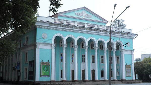 Театр имени А. Лахути. Архивное фото - Sputnik Таджикистан