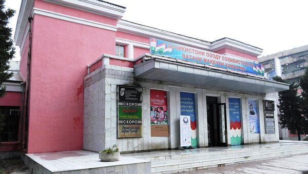 Театр имени Маяковского в Душанбе. Архивное фото - Sputnik Тоҷикистон