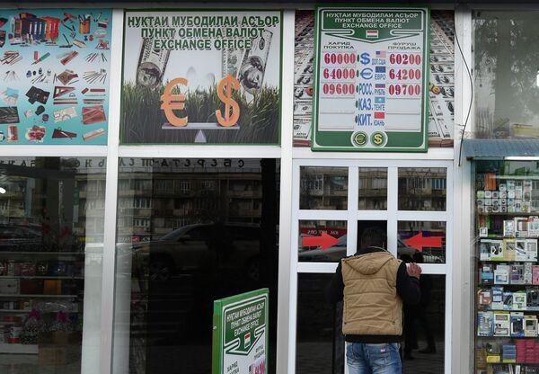 Обменный пункт в Душанбе 4 марта 2015 года - Sputnik Таджикистан