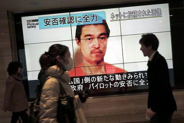 Кэндзи Гото на экране телевизора в Токио. Архивное фото - Sputnik Таджикистан