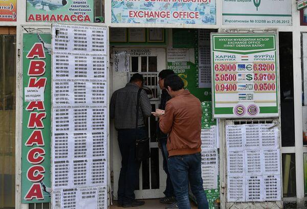 Пункт обмена валют в Душанбе. Архивное фото - Sputnik Таджикистан
