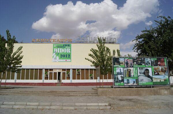 Кинофестиваль Дидор в 2012 году. Архивное фото - Sputnik Таджикистан