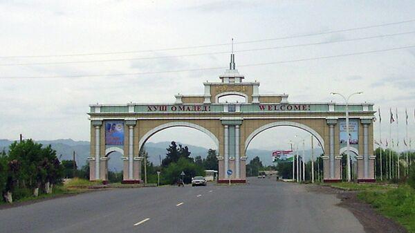 При въезде в Куляб. Архивное фото - Sputnik Таджикистан