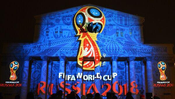 Презентация логотипа ЧМ-2018 по футболу. Архивное фото. - Sputnik Таджикистан