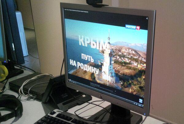 Фильм Крым. Путь на родину - Sputnik Таджикистан