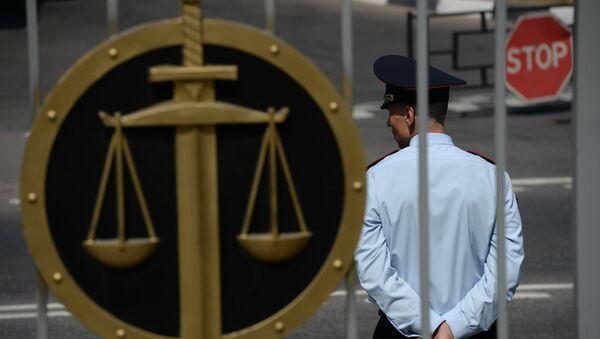 Оглашение приговора С.Удальцову и Л.Развозжаеву. Архивное фото - Sputnik Таджикистан