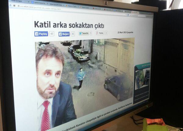 "Коллаж на страницах газеты ""Aksam"" - Sputnik Таджикистан"