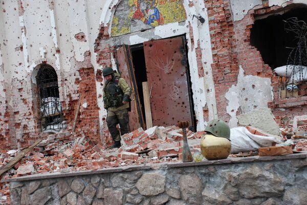 Ситуация в Донецке. Архивное фото - Sputnik Таджикистан