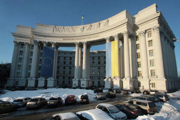 Здание МИД Украины. Архивное фото. - Sputnik Таджикистан