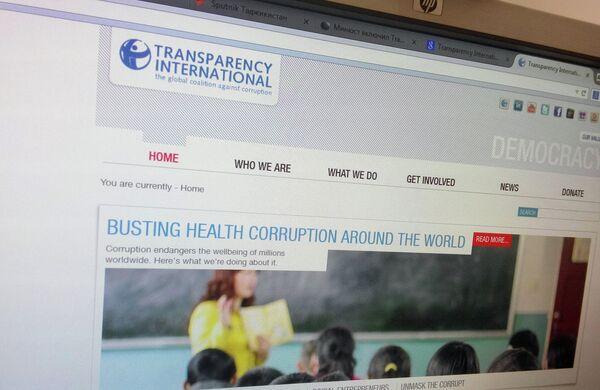 Официальный сайт Transparency International - Sputnik Тоҷикистон