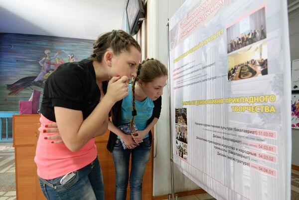 Выставка российских и зарубежных вузов. Архивное фото - Sputnik Таджикистан
