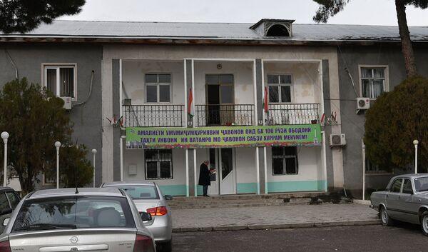 Здание Комитета по делам молодежи, спорта и туризма при правительстве РТ. Архивное фото - Sputnik Таджикистан