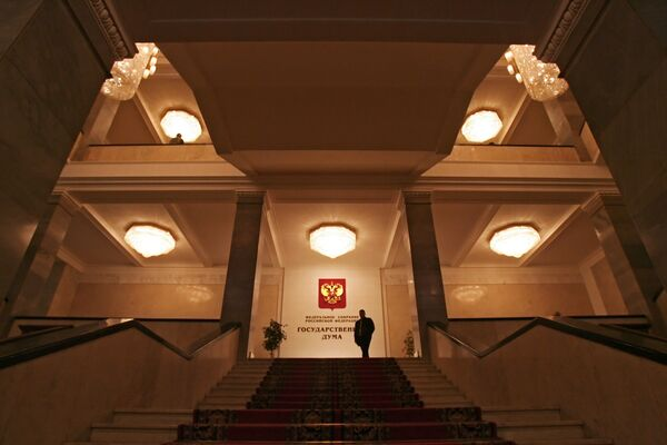 Лестница в Государственной Думе РФ - Sputnik Таджикистан