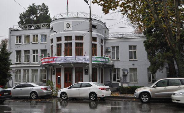 Здание Министерства  Юстиции РТ. Архивное фото - Sputnik Таджикистан