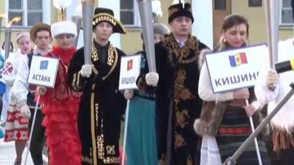 В Санкт-Петербурге объединили частицы Вечного огня из восьми стран - Sputnik Таджикистан