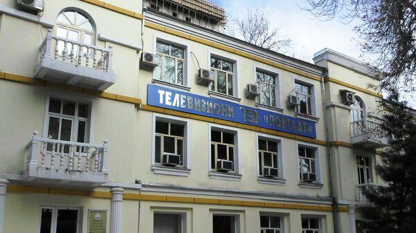 Вывеска на здании, где располагается редакция ТВ Пойтахт. Архивное фото - Sputnik Таджикистан