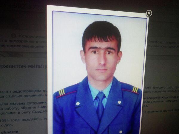 Фотография Алишера Шарипова на сайте МВД РТ - Sputnik Таджикистан