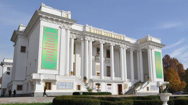 Театр оперы и балета им. С. Айни. Архивное фото - Sputnik Таджикистан