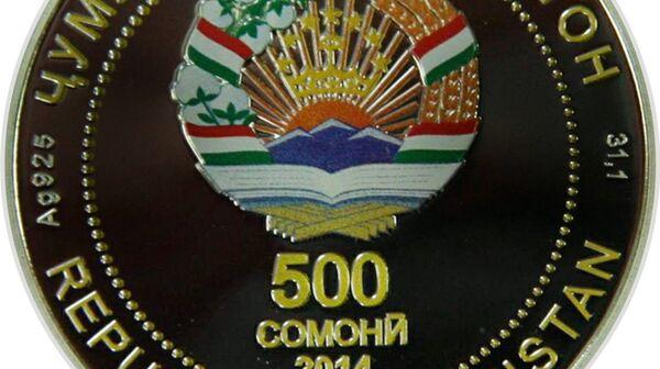 Реверс юбилейной монеты достоинством 500 сомони - Sputnik Таджикистан