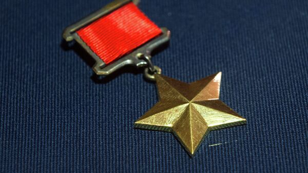 Медаль Золотая Звезда Героя Советского Союза. Архивное фото. - Sputnik Таджикистан