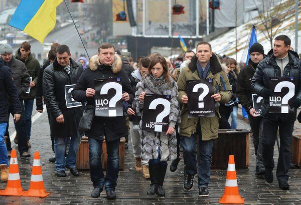 Участники акции, посвященной годовщине событий на Майдане. Архивное фото. - Sputnik Таджикистан