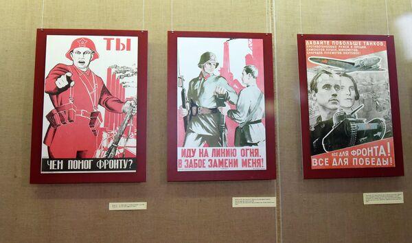 Выставка агитационных плакатов Грани Победы - Sputnik Таджикистан