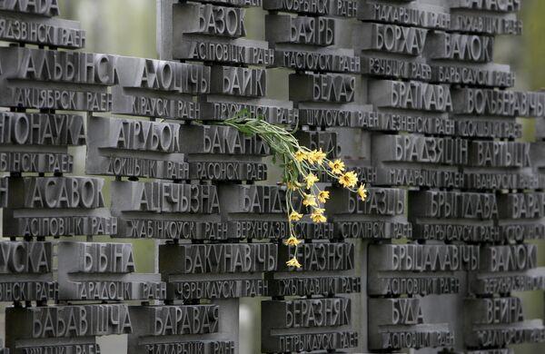 Мемориал Хатынь. Архивное фото - Sputnik Таджикистан