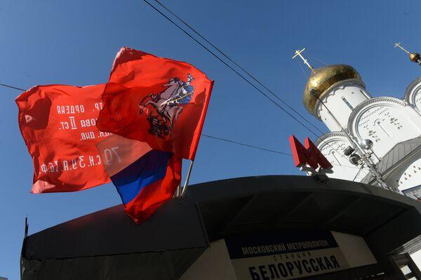 Флаги у станции метро Белорусская. - Sputnik Таджикистан