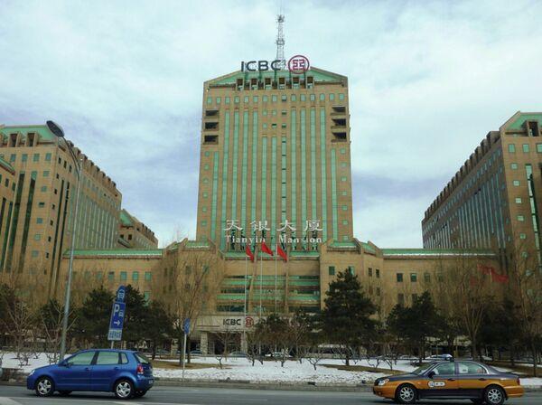 Промышленный и коммерческий банк Китая (ICBC). Архивное фото - Sputnik Таджикистан