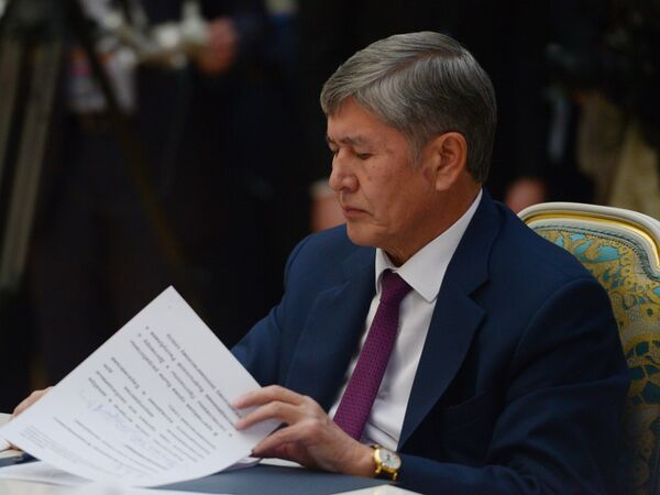 Заседание Высшего Евразийского экономического совета на уровне глав государств (ВЕЭС) - Sputnik Таджикистан