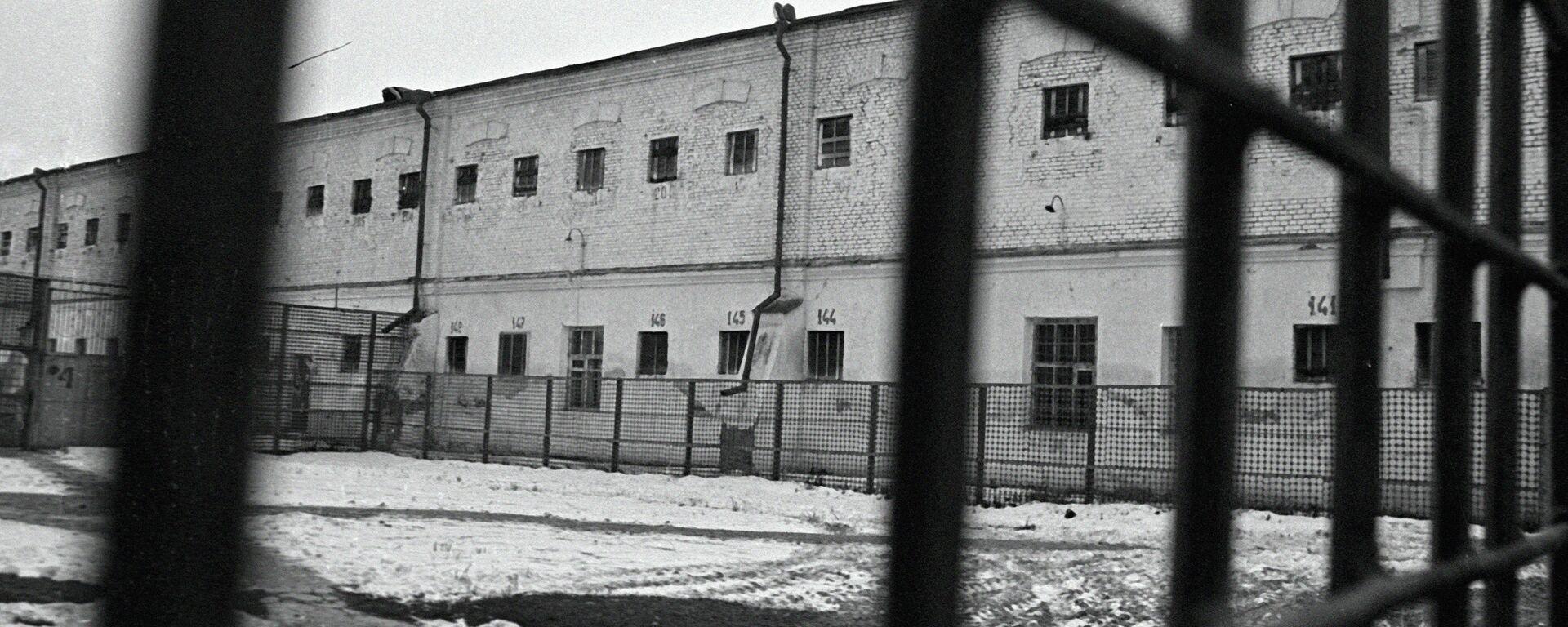 Тюрьма. Архивное фото. - Sputnik Тоҷикистон, 1920, 12.04.2021
