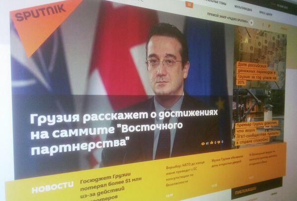 Sputnik запустил сайт в Грузии - Sputnik Таджикистан