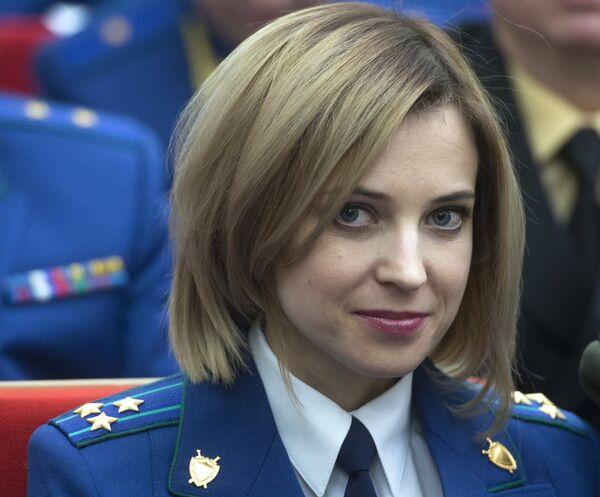 Прокурор Крыма Наталья Поклонская. Архивное фото - Sputnik Таджикистан