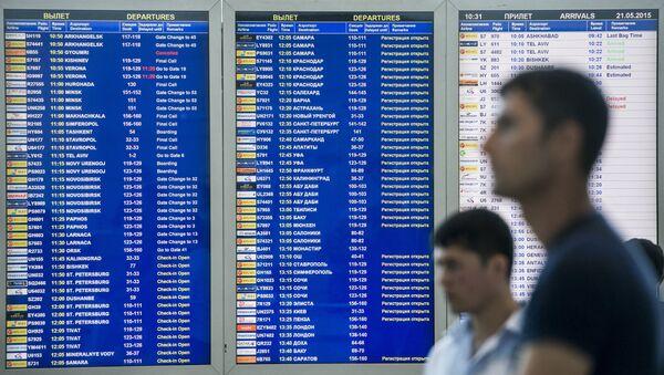 Пассажирский терминал в аэропорту Домодедово. Архивное фото - Sputnik Таджикистан