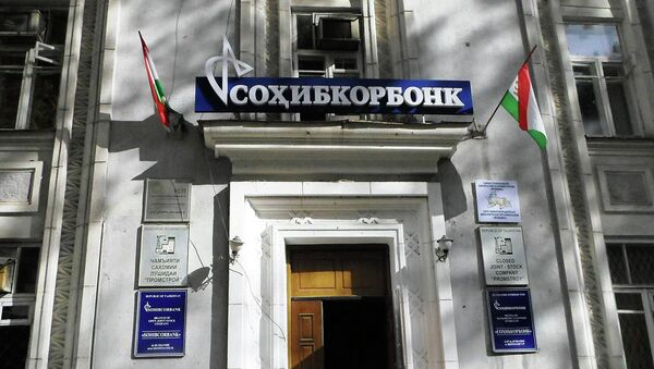 Вывеска на здании Сохибкорбанка в Душанбе. Архивное фото - Sputnik Таджикистан