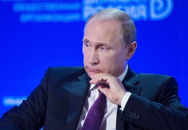 Президент РФ Владимир Путин. Архивное фото. - Sputnik Таджикистан