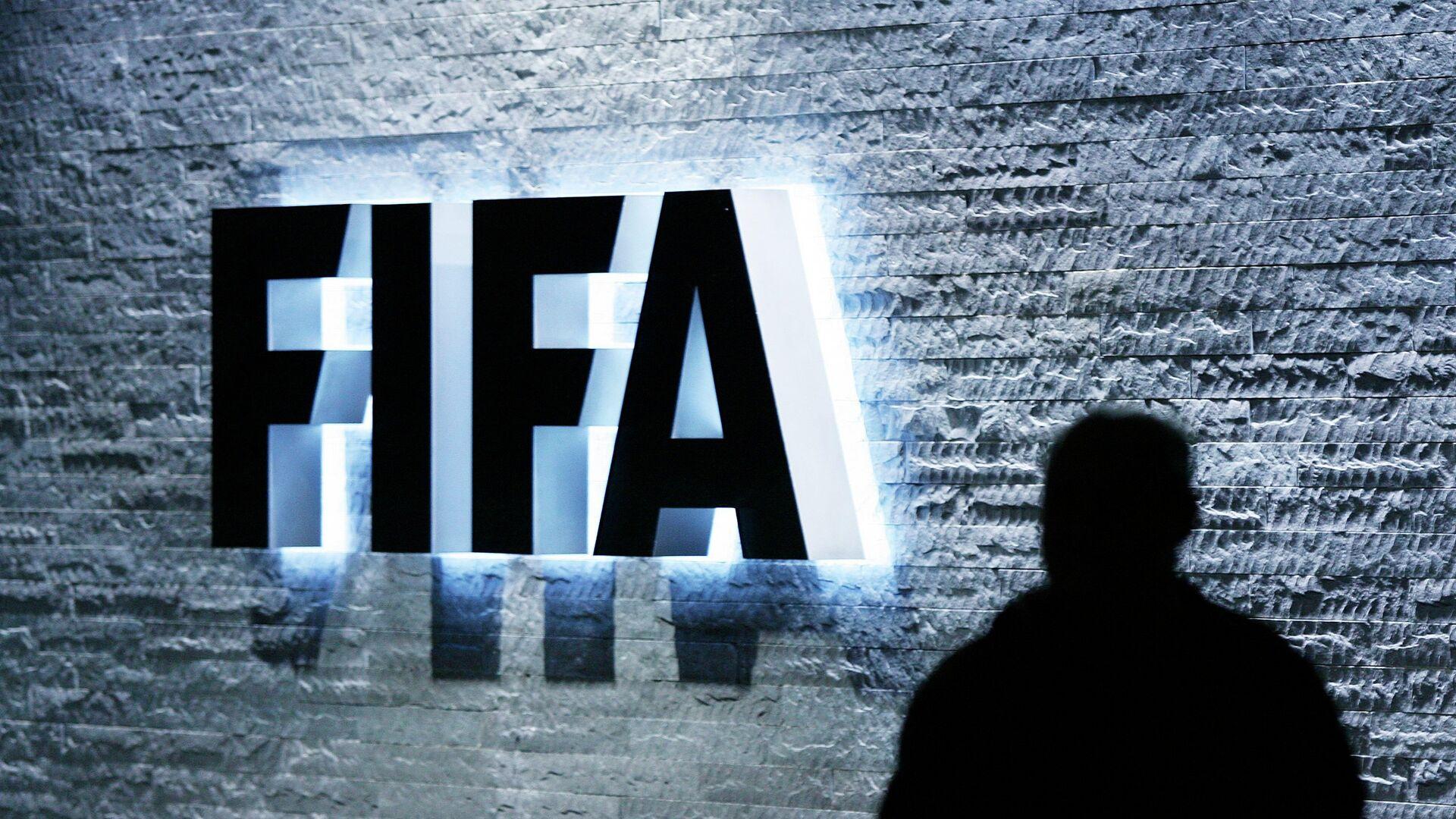 Логотип ФИФА, архивное фото. - Sputnik Тоҷикистон, 1920, 16.09.2021