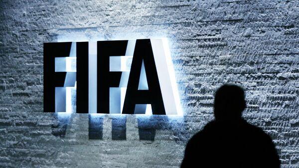 Логотип ФИФА. Архивное фото. - Sputnik Таджикистан