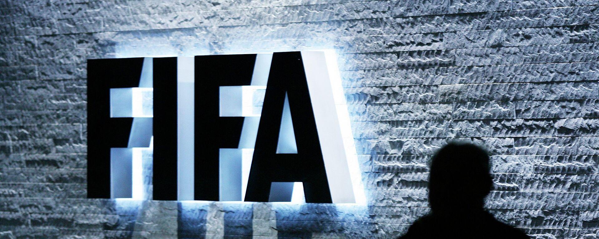 Логотип ФИФА, архивное фото. - Sputnik Тоҷикистон, 1920, 12.08.2021
