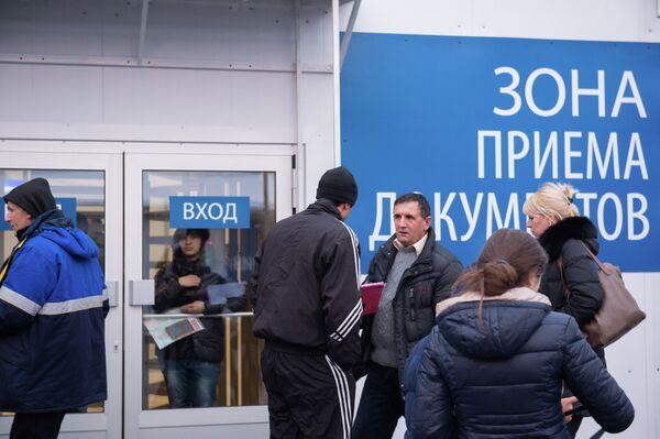 Миграционный центр. Архивное фото - Sputnik Таджикистан