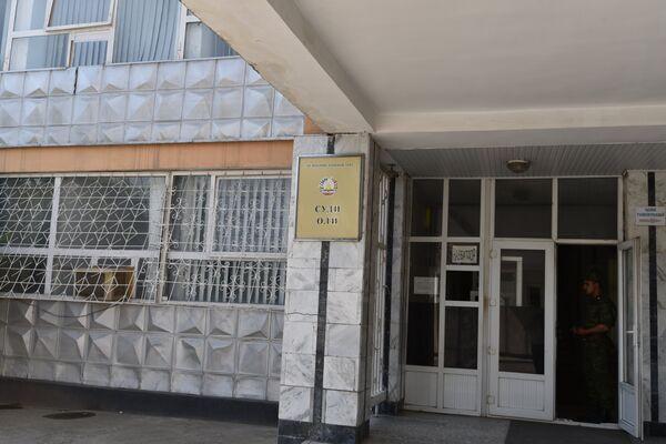 Здание Верховного суда Таджикистана - Sputnik Тоҷикистон