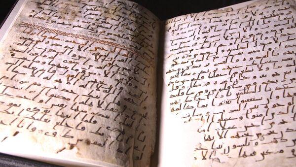 Ученые показали страницы предполагаемого древнейшего Корана в мире - Sputnik Таджикистан