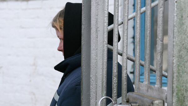 Женщина-заключенная. Архивное фото - Sputnik Таджикистан