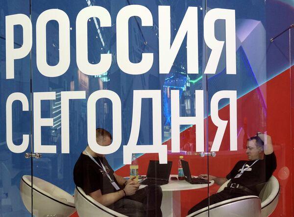 Подготовка к открытию Петербургского международного экономического форума - Sputnik Таджикистан