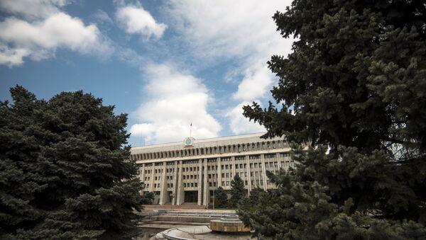 Здание Белого дома в Бишкеке. Архивное фото. - Sputnik Таджикистан