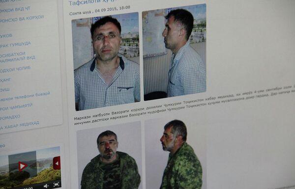 Фотографии задержанных боевиков, опубликованные на сайте МВД РТ. Фото экрана - Sputnik Таджикистан