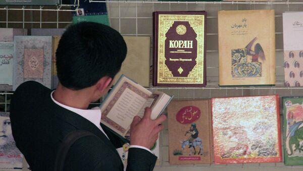 Пятая международная выставка Книги Душанбе - Sputnik Таджикистан
